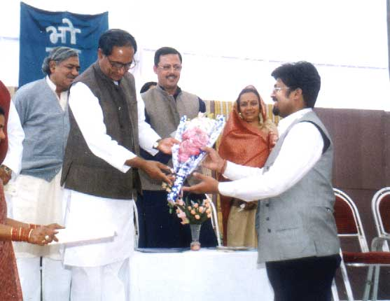 Chief Minister of MP Felicitating Sunil Choudhary